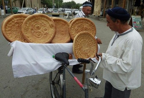 Bukhara Non Bread, Uzbekistan . Far Flung Places