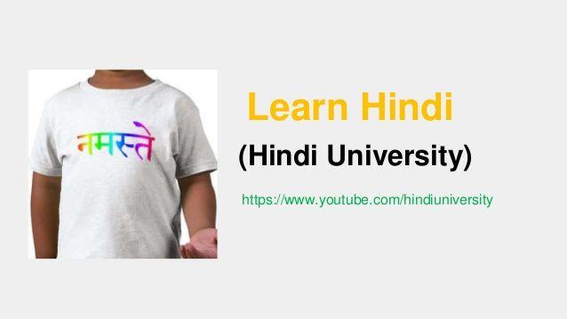 Learn to speak the Hindi Language by Hindi University