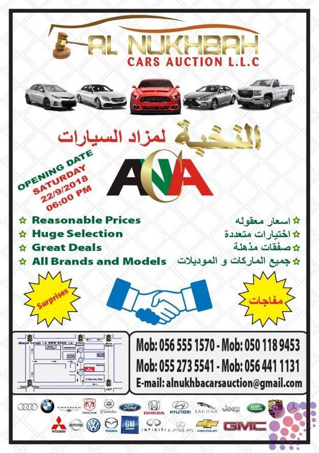 American Cars In Sharjah Car Ins Sharjah Cars