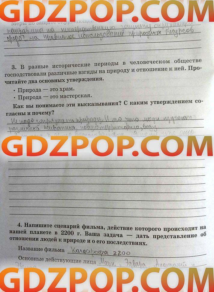 Ответы на рабочую тетрадь по английскому 9 класс лапицкая.