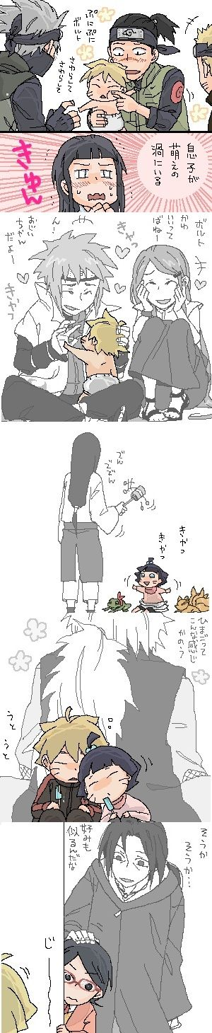 Naruto if anyone know the creator of Naruto please tell him this all of the kids can see the dead... I starting to cry, don't jugde... I just really REALLY miss Neji, Jairaya(pervy sage), and Itachi