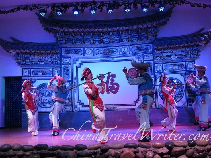 More dancing at the Dali Bai wedding ceremony.