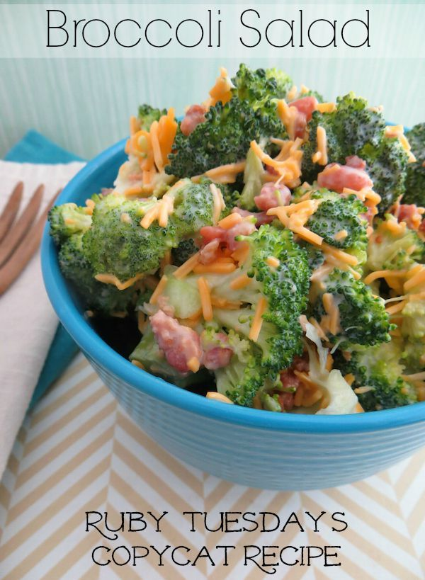 Do you enjoy Ruby Tuesday's broccoli salad? If you do you're going to love this. With the help of this easy-to-make recipe, now you'll be able to skip going to the restaurant and have it whenever you