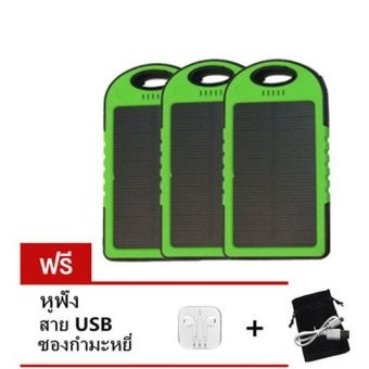 รีวิว สินค้า Power Bank Solar Cell 30000 mAh รุ่น กันน้ำ แพ็ค 3 ชิ้น (สีเขียว) แถมฟรี สาย USB+ซองกำมะหยี๋+หูฟัง ☂ โปรโมชั่นลดราคา Power Bank Solar Cell 30000 mAh รุ่น กันน้ำ แพ็ค 3 ชิ้น (สีเขียว) แถมฟรี สาย USB ซองกำมะหยี๋ หูฟัง ประสบการณ์ | discount code Power Bank Solar Cell 30000 mAh รุ่น กันน้ำ แพ็ค 3 ชิ้น (สีเขียว) แถมฟรี สาย USB ซองกำมะหยี๋ หูฟัง  รายละเอียดเพิ่มเติม : http://online.thprice.us/SN71v    คุณกำลังต้องการ Power Bank Solar Cell 30000 mAh รุ่น กันน้ำ แพ็ค 3 ชิ้น (สีเขียว)…