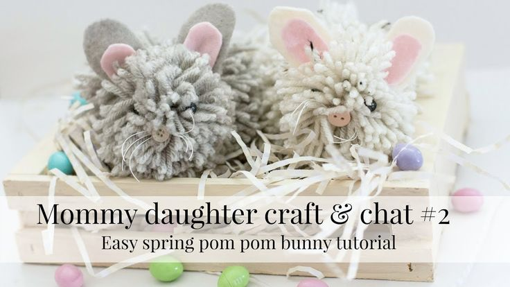Pom Pom bunny craft tutorial for kids