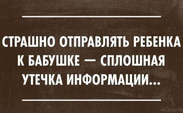 http://www.adme.ru/svoboda-narodnoe-tvorchestvo/cvetnye-atkrytki-739910/