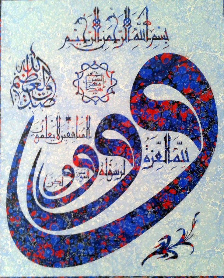 Yasemin Tayfur. Bursa ulu camii hatlarından