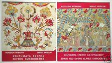 2 BOOK SET Greek Island Embroidery Skyros Epirus Ionian Ottoman cushion towel