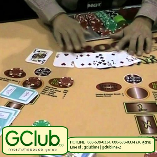 Pai Gow poker is an amalgamation of the poker we all know well and a Chinese domino game. The object is to form two hands, both of which have to beat the dealer's hands, to win the bet you have risked.  Play Pai Gow or your other favorite Poker variants at online casino www.gclub.co! Find our what other games we have waiting for you by visiting www.facebook.com/gclubco!