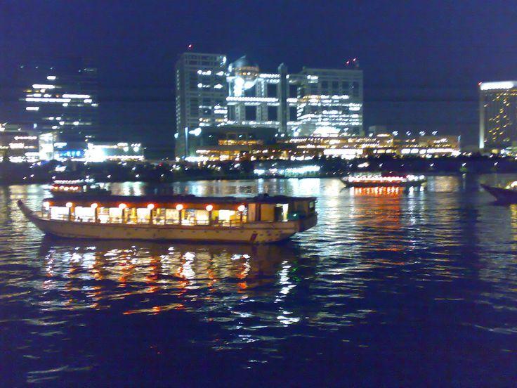 屋形船 - Google 検索
