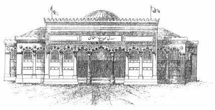 First exhibition in Ottoman.. the exhibition building was made by Marie Augustin Antoine Bourgeois
