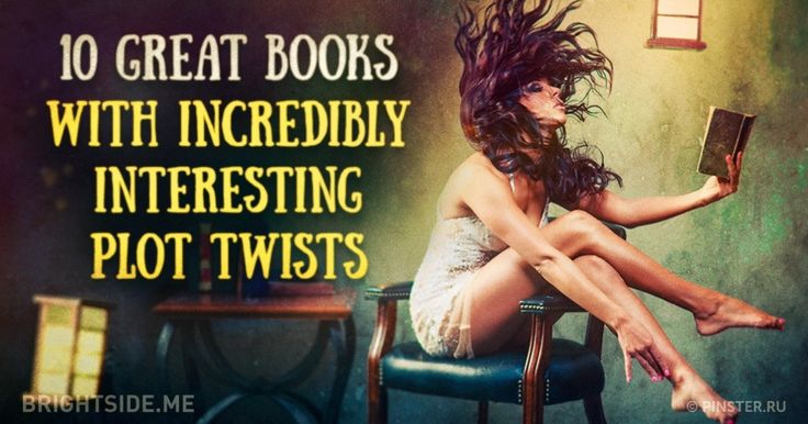 10 great books with incredibly interesting plot twists