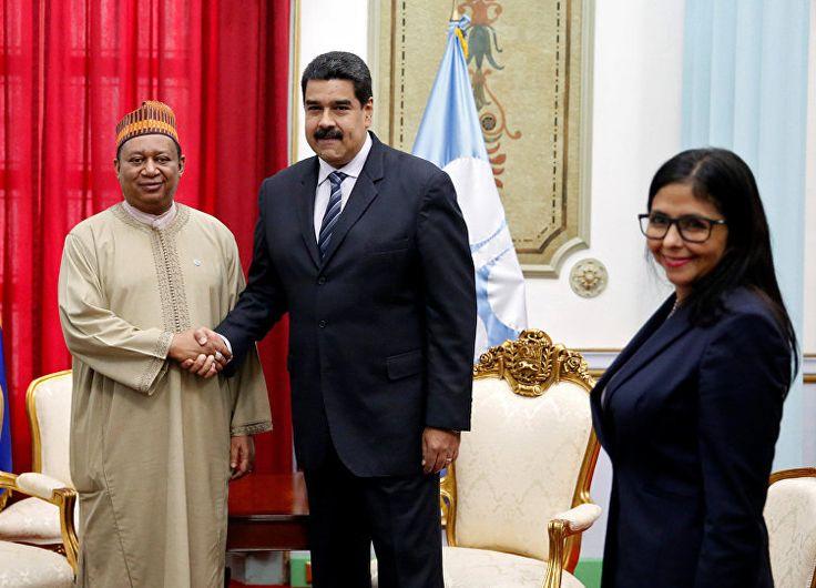 Maduro: precios del petróleo entraron en fase de estabilización -  CARACAS (Reuters)– El presidente de Venezuela, Nicolás Maduro, dijo el lunes que el precio del petróleo en el mercado internacional han entrado en una fase de estabilización y que propondrá a los miembros de la Organización de Países Exportadores de Petróleo (OPEP) y sus socios manten... - https://notiespartano.com/2018/02/06/maduro-precios-del-petroleo-entraron-fase-estabilizacion/