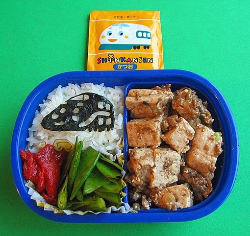 contents of preschooler bento lunch ma po tofu stir fried snow peas and roasted bell pepper. Black Bedroom Furniture Sets. Home Design Ideas