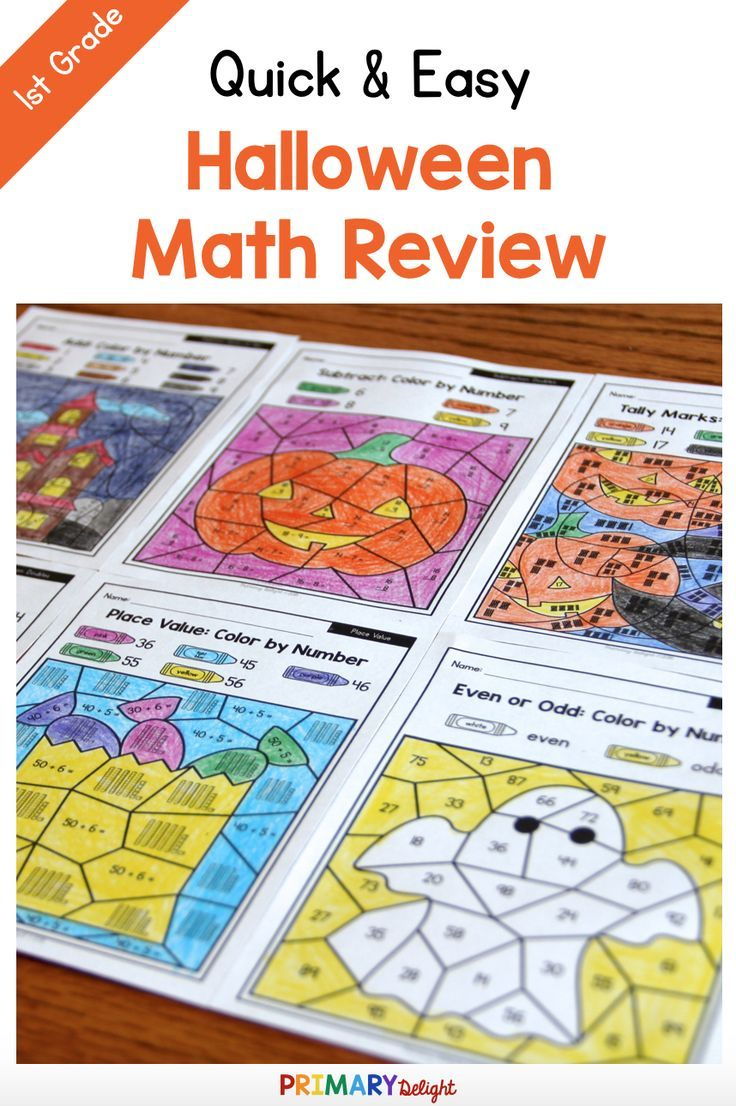 Halloween Color By Number Math Worksheets Are A Fun Way For Kids To Practice Number Sense And Addition Halloween Math Activities Halloween Math Math Activities [ 1106 x 736 Pixel ]