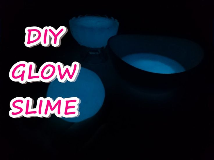 DIY How To Make Glow Slime 탱탱볼 같은 야광 액괴 만들기 놀이 장난감