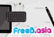Δωράκι ακουστικά, stylus pen, bluetooth keyboard + Android Tablet με κάμερα...  με .asia domain names ;) ;)
