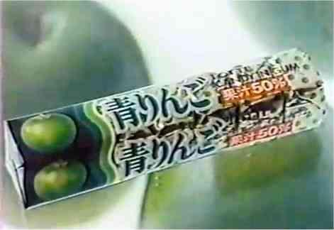 ロッテ キャンディインガム 青りんご