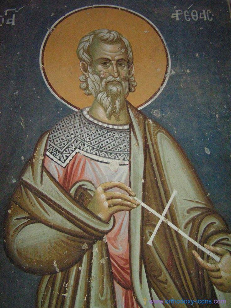 Frescoes Old Nagorichno 12-14 centuries. Macedonia. Part VII