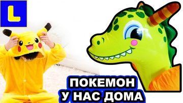 """Малыш Пикачу в опасности веселое видео BAD BABY MAKC http://video-kid.com/9935-malysh-pikachu-v-opasnosti-veseloe-video-bad-baby-makc.html  Малыш Пикачу в опасности  веселое видео BAD BABY MAKC МАКС пописал на бабушку Плохой малыш Макс описал бабушку. Веселое видео для детей. BAD BABY The Secret Life of Pets Смешная история для детей. Макс плохой малыш песик пописал на бабушку. Тайная жизнь домашних животных у нас в доме. Мы смотрели мультфильм """"Тайная Жизнь Домашних Животных"""". Мультик…"""