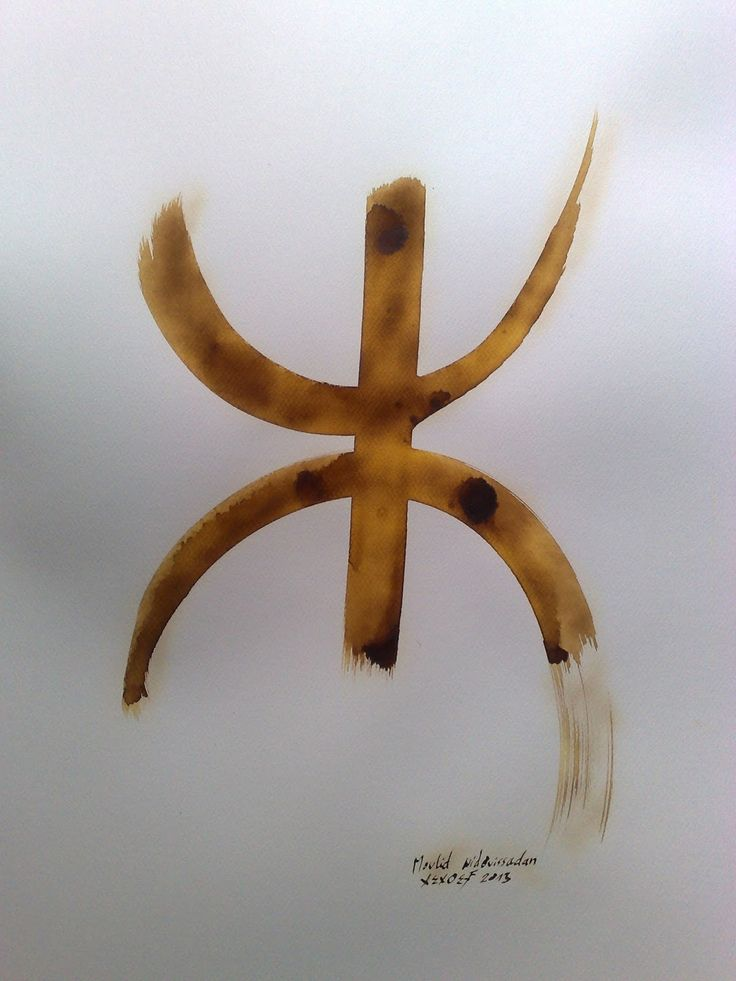 free man berber symbol - Made with saffron ink and fire !