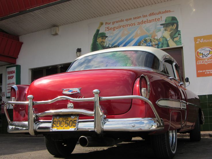 Classic 1950s car - now an iconic site in Havana