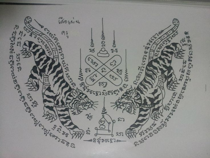 Sak Yant tattoo tiger - Google Search