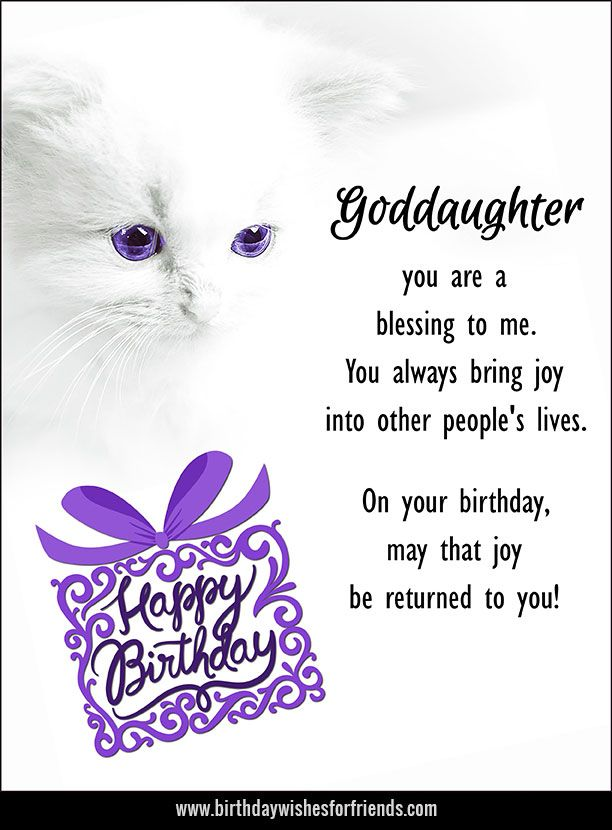25 best ideas about Happy Birthday Godmother – What to Say in a Happy Birthday Card