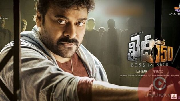 Chiranjeevi Khaidi No 150 Movie 20 Days Collections news Chiranjeevi Khaidi No 150 Movie 20 Days Collections story Chiranjeevi Khaidi No 150 Movie 20 Days Collections full story Chiranjeevi Khaidi No 150 Movie 20 Days Collections cover story