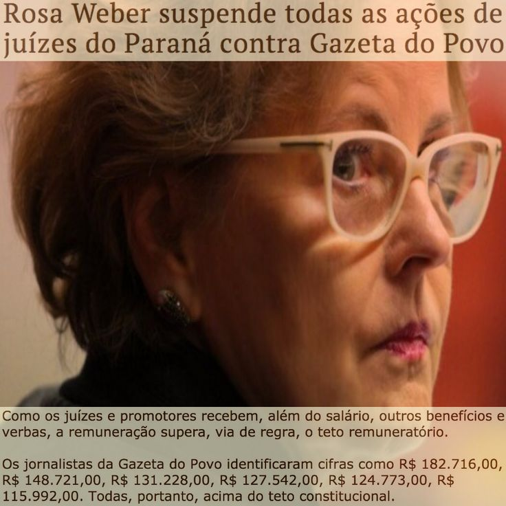 Rosa Weber suspende todas as ações de juízes do Paraná contra Gazeta do Povo [JOTA] ➤ http://jota.uol.com.br/rosa-weber-suspende-todas-acoes-de-juizes-parana-contra-gazeta-povo ②⓪①⑥ ⓪⑦ ⓪① #STF