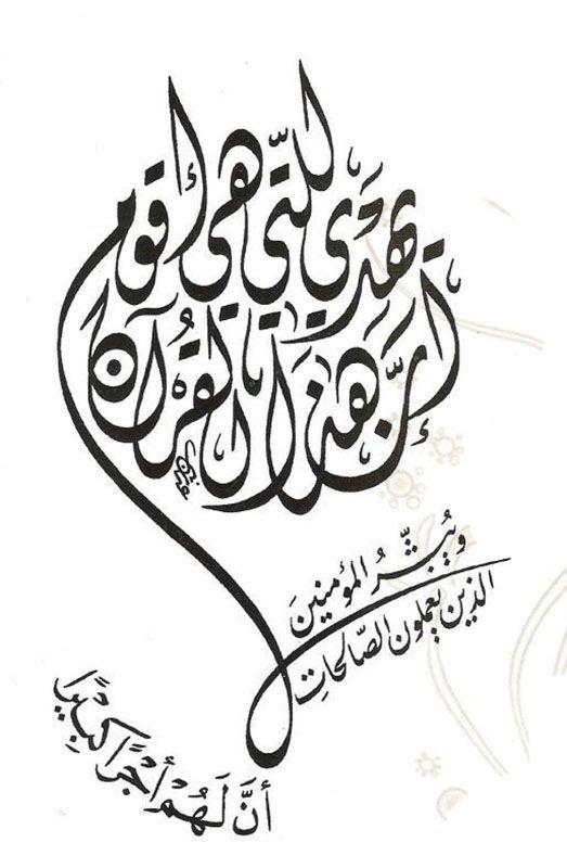 عدنان الشيخ عثمان