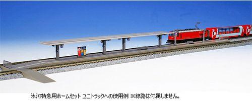 氷河特急用ホームセット | KATO(カトー) 23-129 鉄道模型 Nゲージ