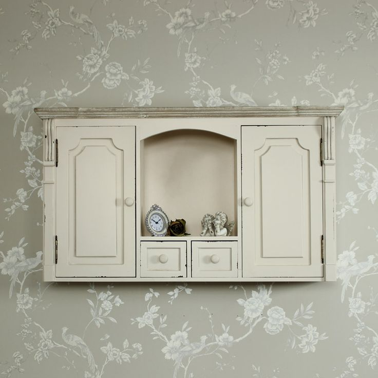 Cream Cupboard with Shelf and Drawers - Lyon Range