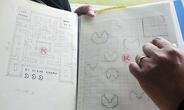 'Pac-Man' Creator Toru Iwatani Reveals Original Drafts For His Iconic Game - DesignTAXI.com