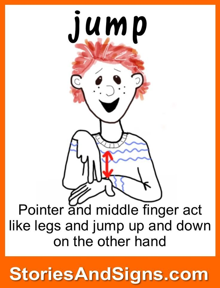 Learn to sign the word...Jump.  Mr. C's books are fun stories for kids that will easily teach American Sign Language, ASL. Each of the children's stories is filled with positive life lessons. You will be surprised how many signs your kids will learn! Give your child a head-start to learning ASL as a second or third language. There are fun, free activities to be found at http://StoriesAndSigns.com