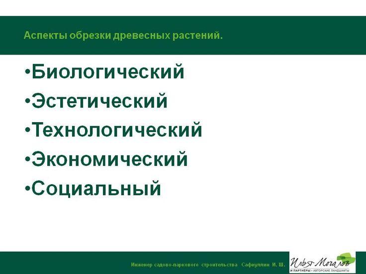 12366278_426299784232859_3683073777526018667_n.jpg (960×720)