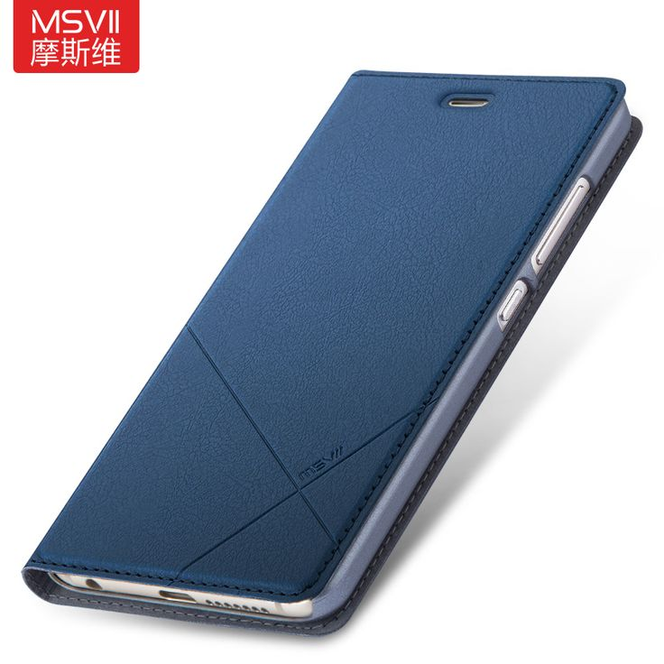 Msvii For Huawei Honor 8 Case Accessory PU Leather Flip Kickstand Hard Cover Coque For Huawei Honor8 Protector Phone Bag Cases