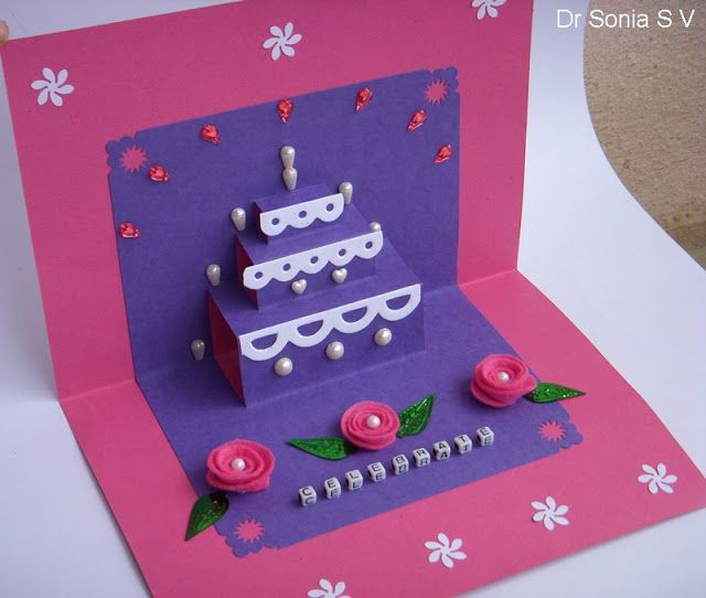 Cards ,Crafts ,Kids Projects: Simple Pop Up Cake Card Tutorial