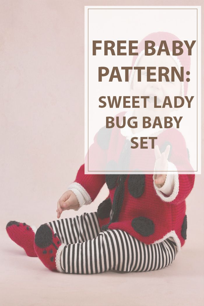 Who does not love baby knitting patterns projects ?! Everybody loves them. The…