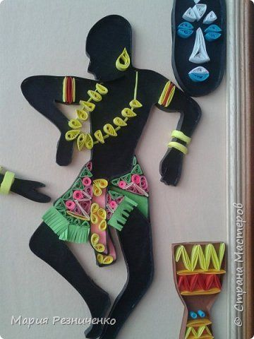 Картина панно рисунок Квиллинг африканский танец Бумага фото 4