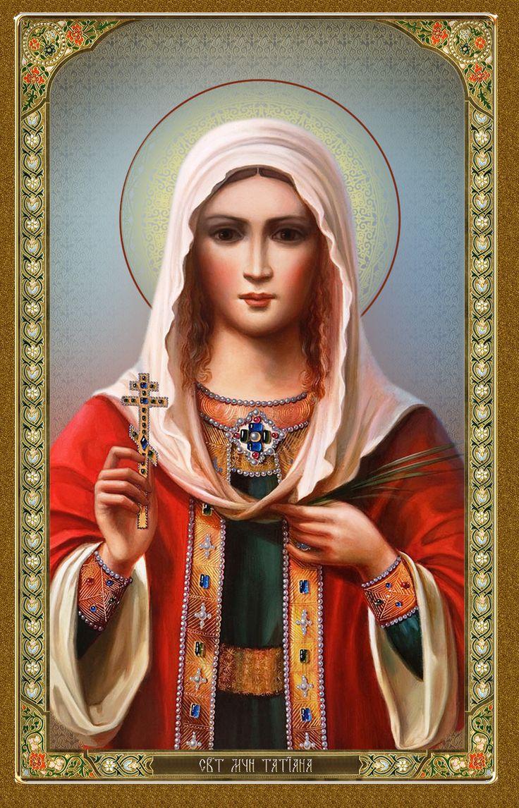 Картинки святой девушки