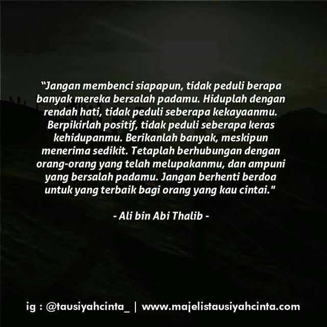 Jangan Benci Siapapun Ali Bin Abi Thalib Dengan Gambar