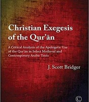 Christian Exegesis Of The Qur'an PDF