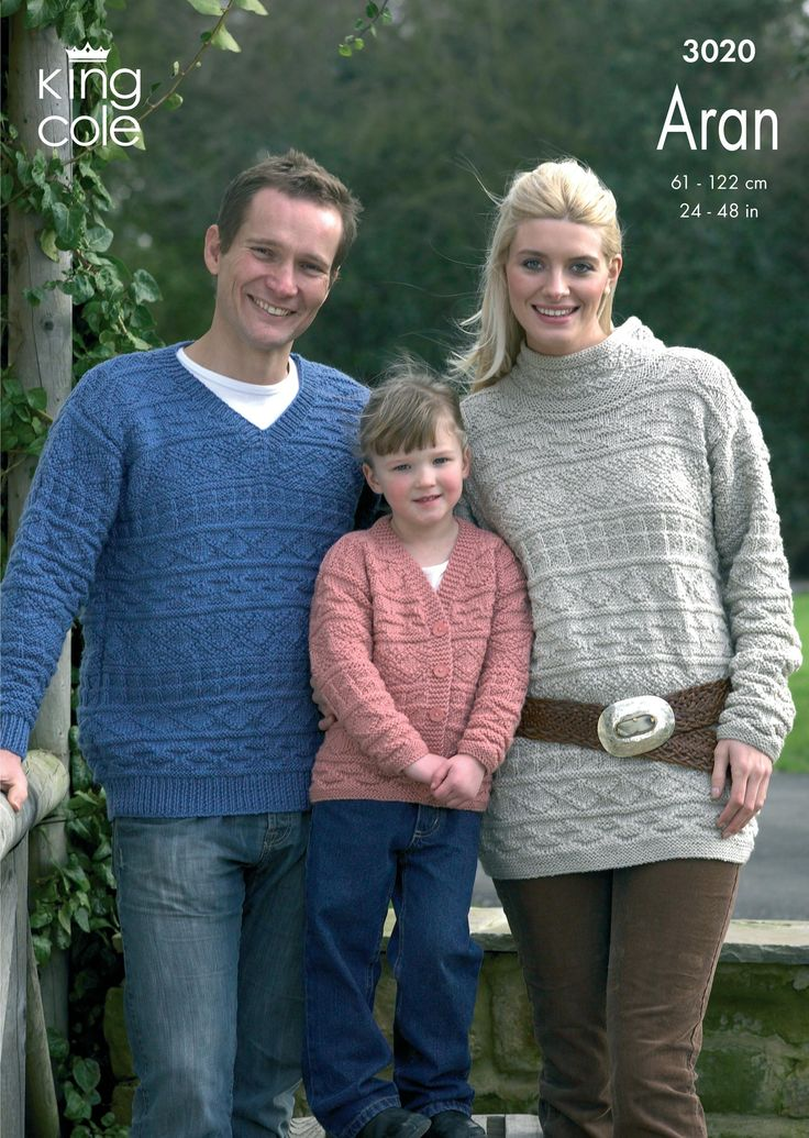 3020 | Knitting Pattern | Sweaters and Cardigans 5