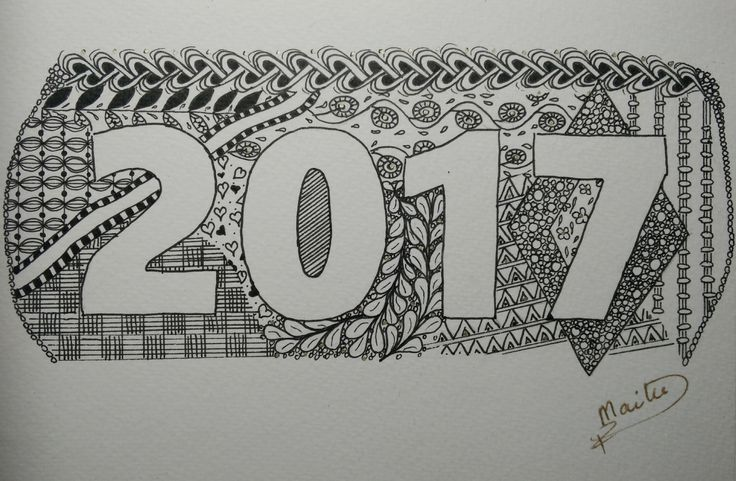 2017 Tangle