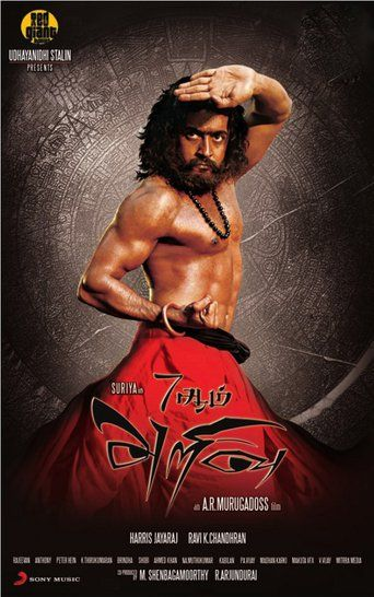 7aum Arivu (2011) | http://www.getgrandmovies.top/movies/9507-7aum-arivu | The…