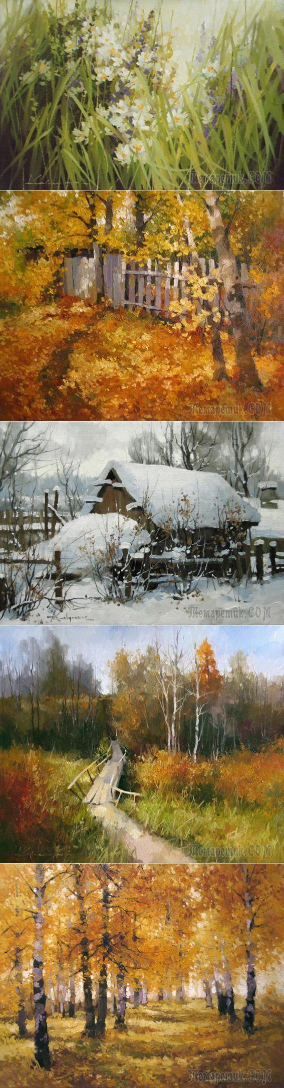 Романтический импрессионизм Алексея Савченко   искусство   Постила
