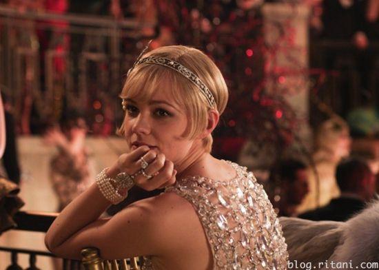 Na przyjęciu u Gatsby'ego