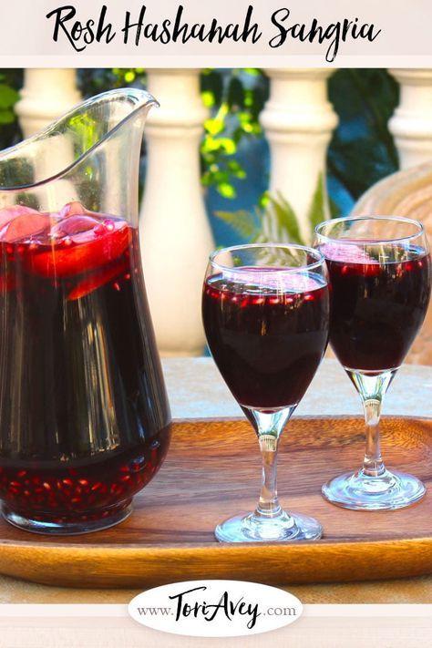 Rosh Hashanah Sangria Sweetly Symbolic Sangria Recipe For The High