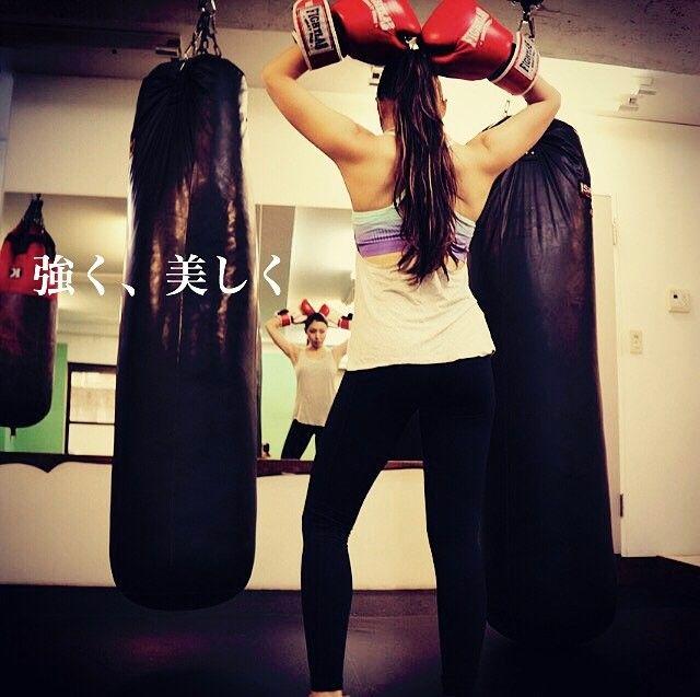 WEBSTA @ tokyogirls_kickboxing - 時代は代わり、女性は可愛いだけじゃなく、強く美しくなくてはならないと考える🤔 **#kickboxing #boxing #bodymake #traning #fitness #healtylife #diet #muscle #gym #instagood #高田馬場 #キックボクシングジム #キックボクシング #キックボクシングダイエット #キックボクシング女子 #ダイエット #格闘技